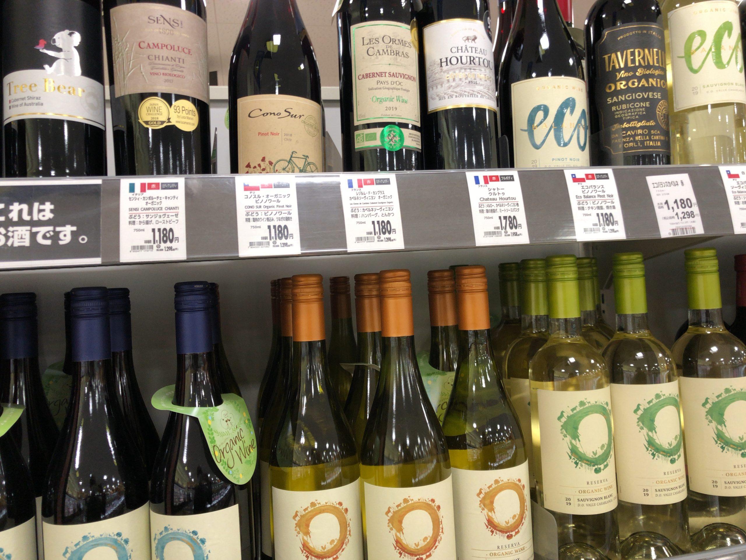 ワイン一年生。赤ワインの棚